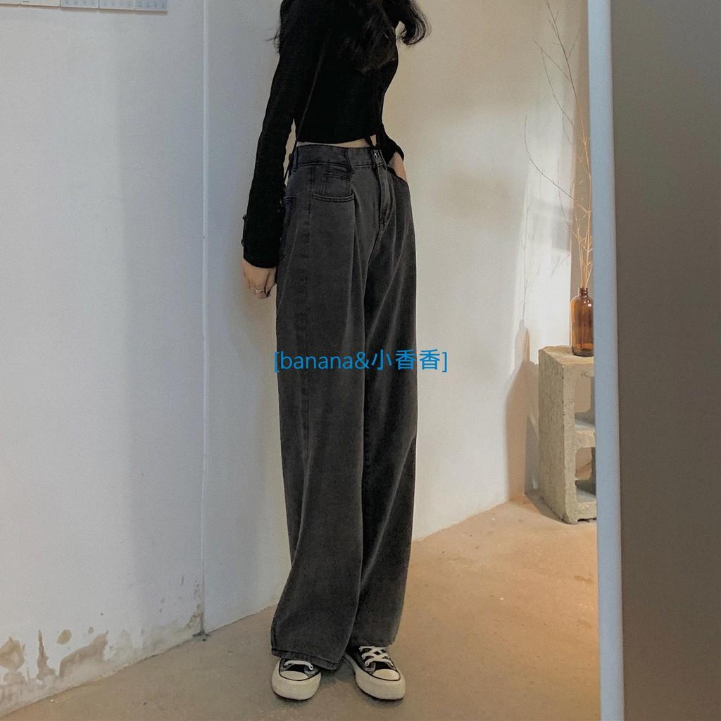 韓版高腰顯瘦慵懶煙灰色闊腿牛仔褲/長褲 寬松老爹褲banana小香香線上商店