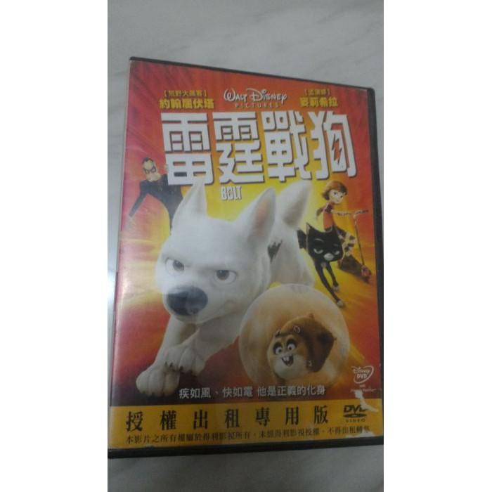雷霆戰狗 二手DVD E-2