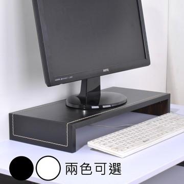 《百嘉美》馬鞍皮面桌上置物架/螢幕架(2色可選)  B-CH-SH035