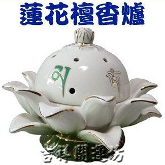 【吉祥開運坊】檀香爐系列【六字大明咒 開運五行蓮花爐 白色】