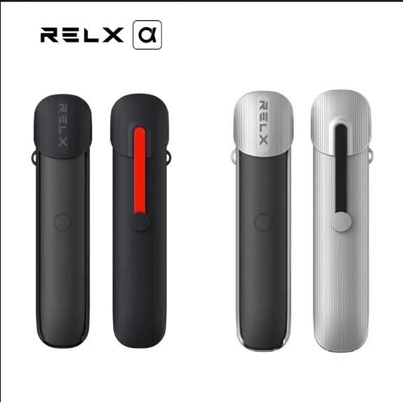 悅刻RELX二代阿爾法保護套 2代官方正品保護防塵保護套皮套 relx悅刻二代主機煙桿保護殼悅刻保護周邊配件