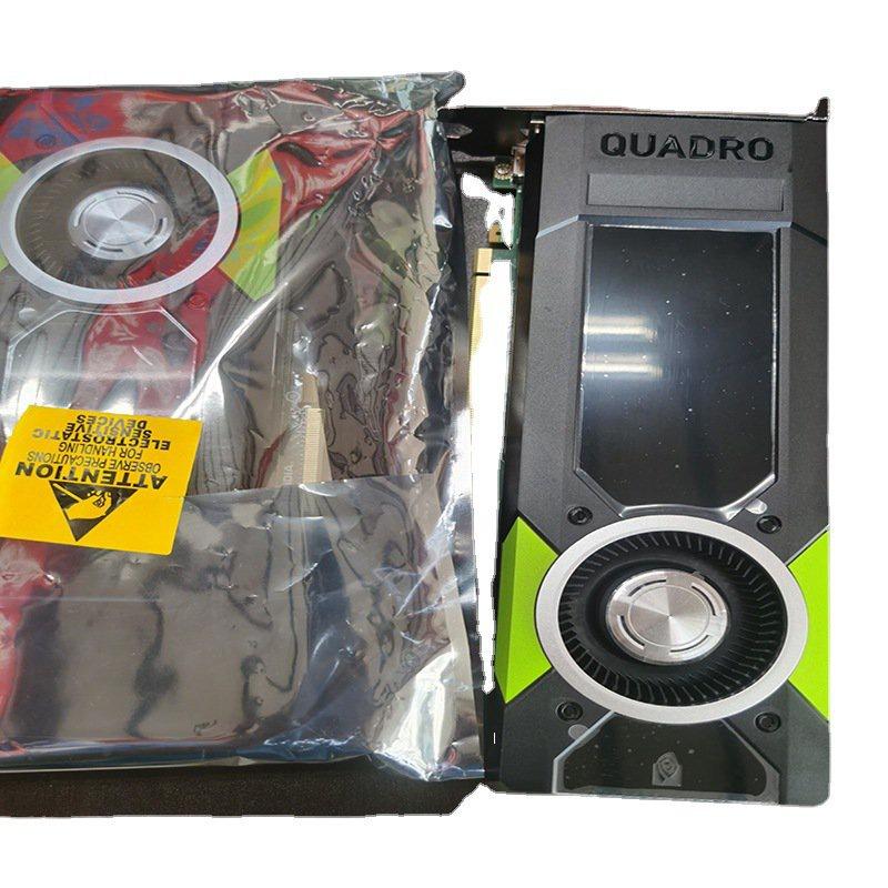 【工廠直銷】Quadro M系列專業顯卡 M2000 M4000 M5000 M6000剪輯渲染質保三年