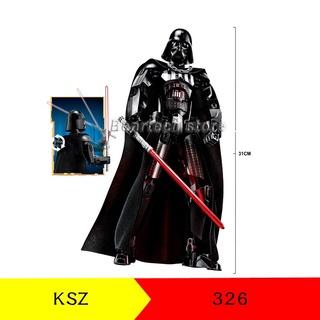 KSZ 323 拼裝人偶精銳禁衛軍楚巴卡達斯·維達 2.0兼容樂高75529 75530 75534積木星球大戰玩具