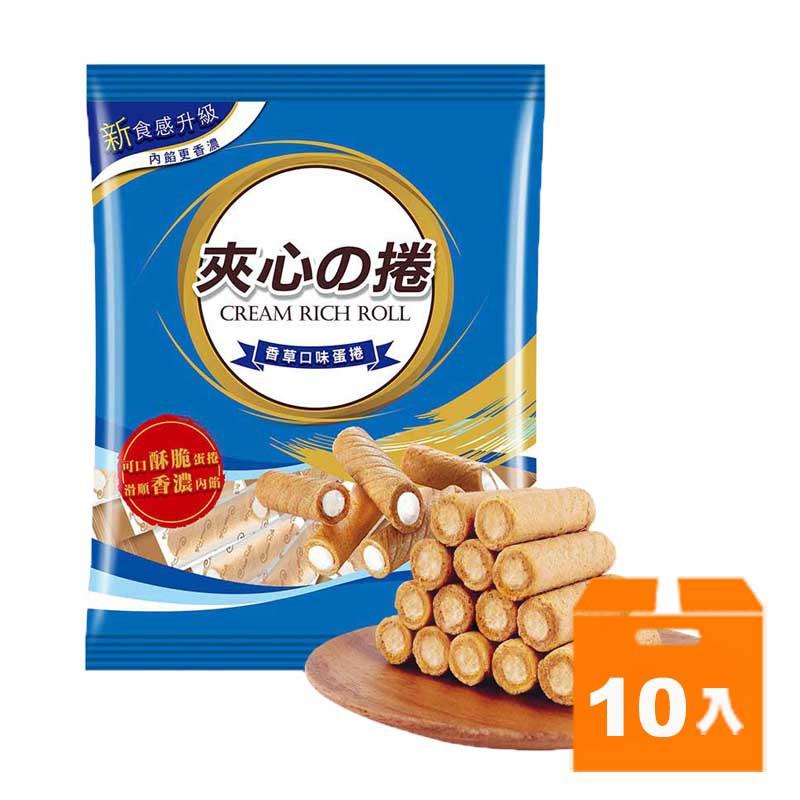 旺旺夾心酥捲-香草185g(10入)/箱 【康鄰超市】