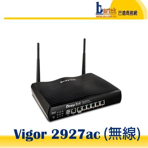 【含稅開發票,詢價優惠】(無線) 居易 Vigor2927ac,2927ac 雙WAN口VPN防火牆路由器