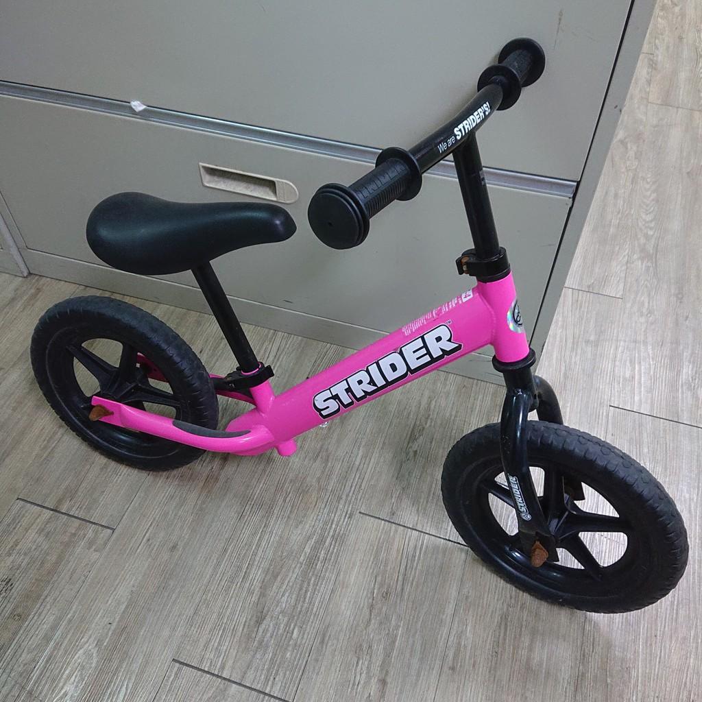 旋轉保留中 限自取 STRIDER 兒童 滑步車【日式二手店 大和堂】