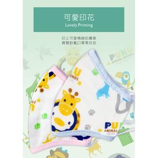 舒服娃** 藍色企鵝 PUKU 防護安全口罩 S (P26501)花色隨機出貨 新北市