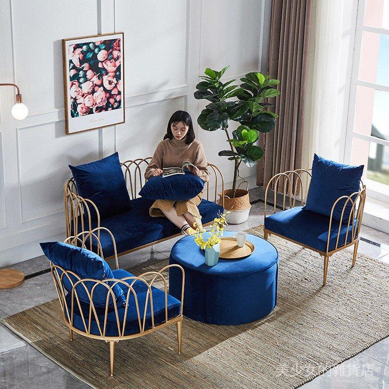 【新品促銷】輕奢簡約客廳布藝沙發網紅ins臥室創意卡座沙發時尚服裝店沙發椅