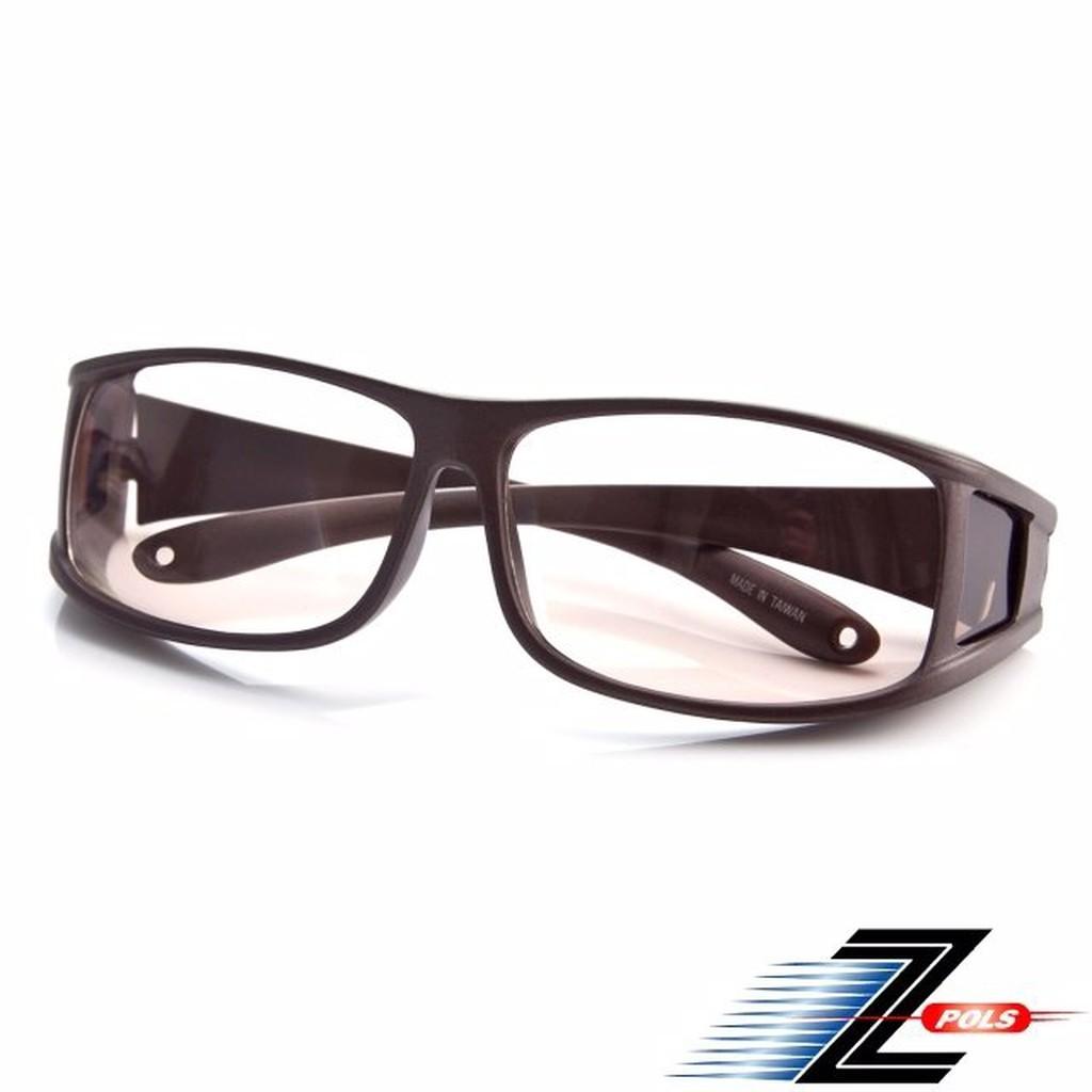 【視鼎Z-POLS 最新設計款】包覆式濾藍光+抗UV雙抗設計 近視族必備!(霧面茶)