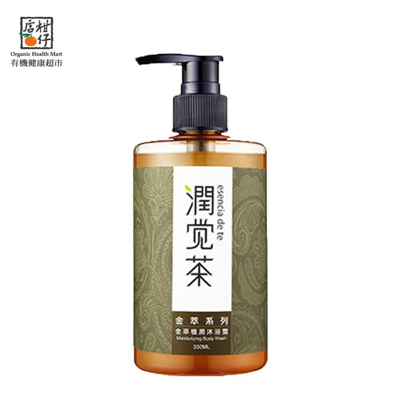 C-金萃植潤沐浴露(350ml/瓶)