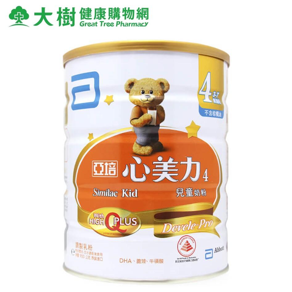 亞培 心美力4號兒童奶粉 1.7kg/罐 大樹