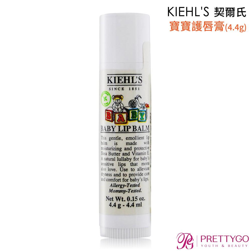 KIEHL'S 契爾氏 寶寶護唇膏(4.4g)-[百貨公司貨]【美麗購】