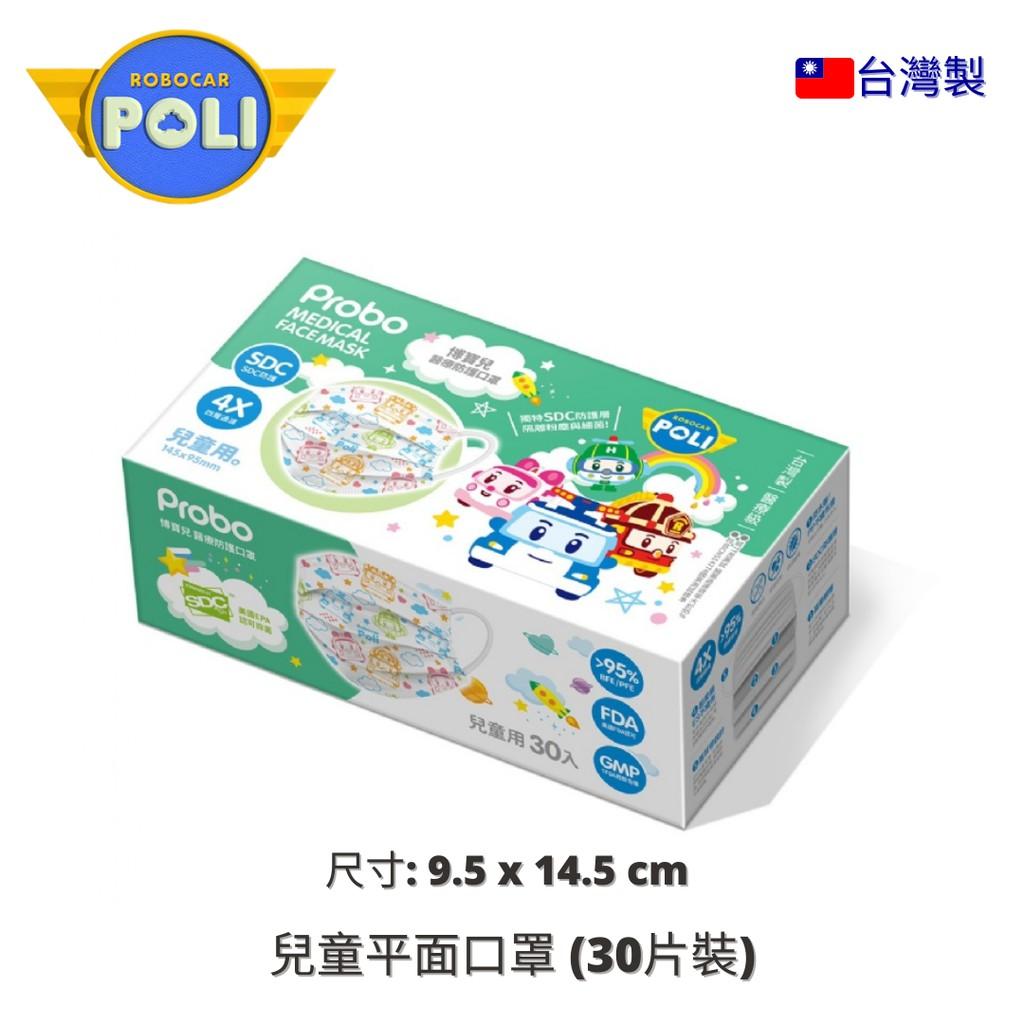 現貨  [YA3C]  波力POLI 哆啦A夢2 哆啦A夢口罩 成人 兒童 醫療口罩 小叮噹口罩 台灣口罩 mit口罩