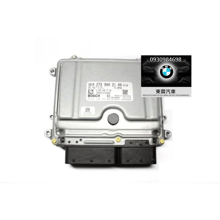 Mercedes Benz賓士 W211 W204 W212 W220 W221 W164 全車系引擎電腦全新外匯拆車