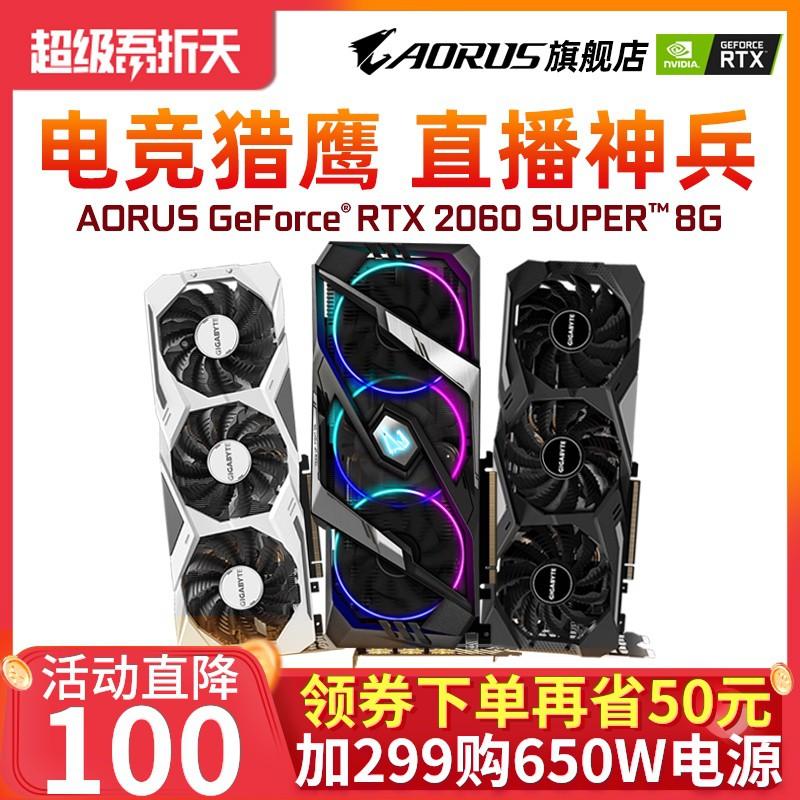 技嘉RTX2060 SUPER AORUS 超級雕/GAMING OC/WF 臺式電腦游戲顯卡%新品下殺^