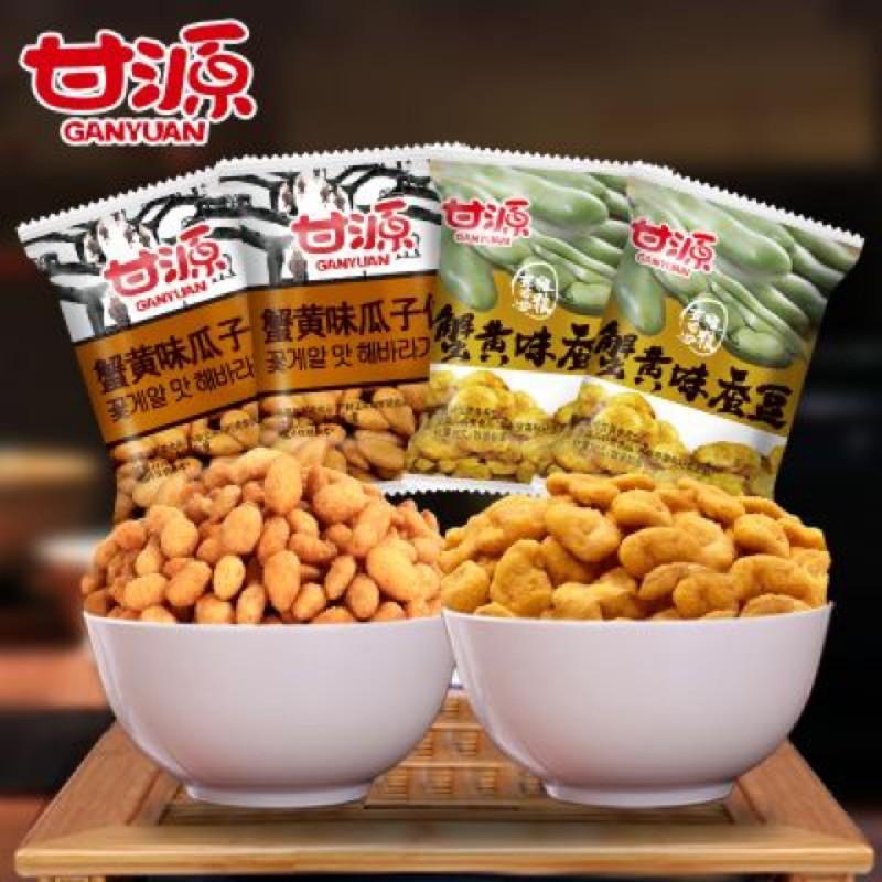 ♡台灣出貨♡ 甘源牌 蟹黃味瓜子 蟹黃味蠶豆 500g 隨身36小包