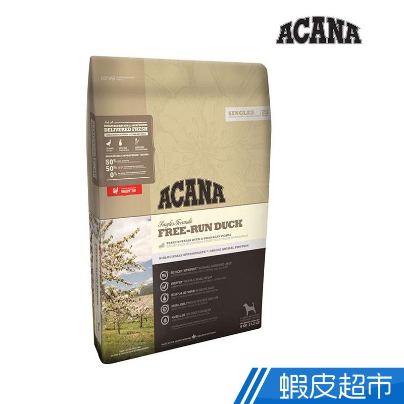 ACANA 無榖單一蛋白 狗飼料 羊肉+蘋果/鴨肉+根梨 成犬 340g(2入)/1/2kg 廠商直送