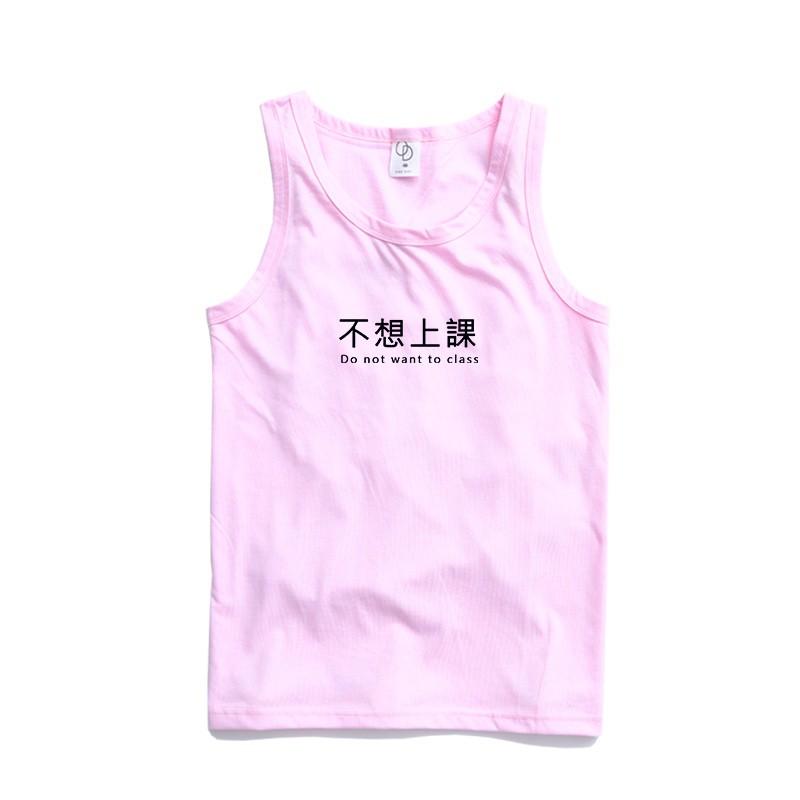 ONE DAY 台灣製 162C189 素背心 寬鬆衣服 短袖衣服 衣服 T恤 短T 素T 寬鬆短袖 背心 透氣背心