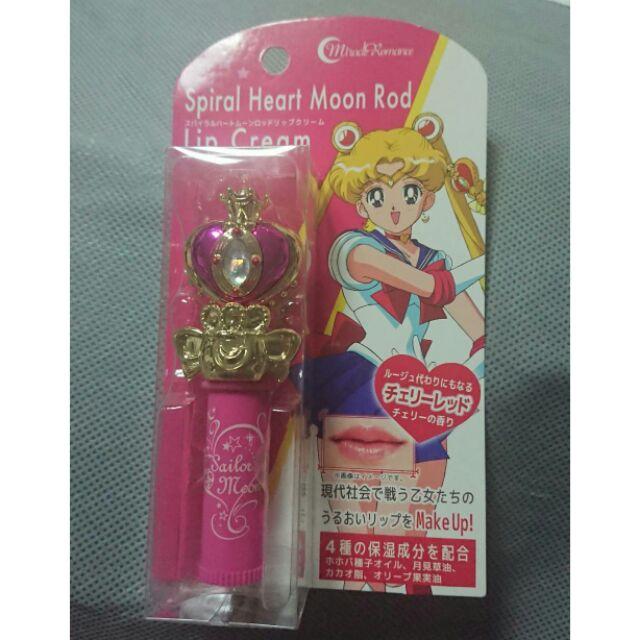 日本 美少女戰士 護唇膏