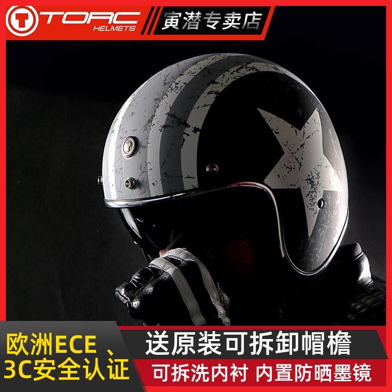 靜彤 TORC復古頭盔機車男機車夏季灰半覆式女輕便電動車安全帽女半