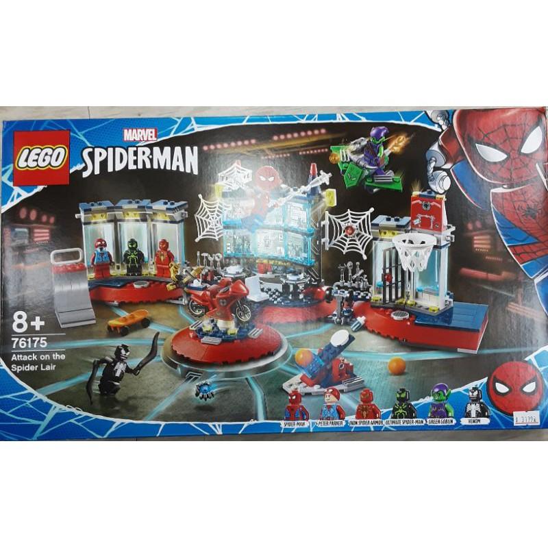 LEGO 樂高76175