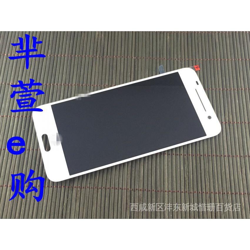 【現貨 限時折扣】One  A9 htc one a9 Aero 液晶觸摸內外螢幕總成 適用HTC