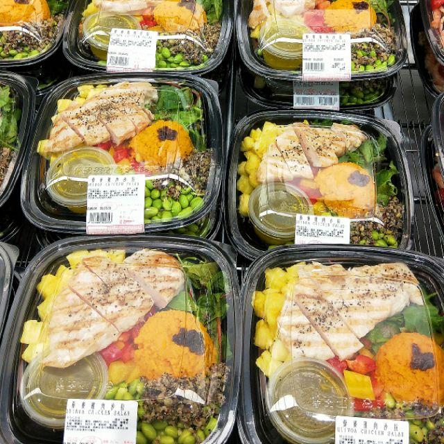 ❤健身瘦身最狂【好市多藜麥雞肉沙拉850g】好市多沙拉👉6種蔬菜+雞胸肉沙拉組合😋熊萊恩代購