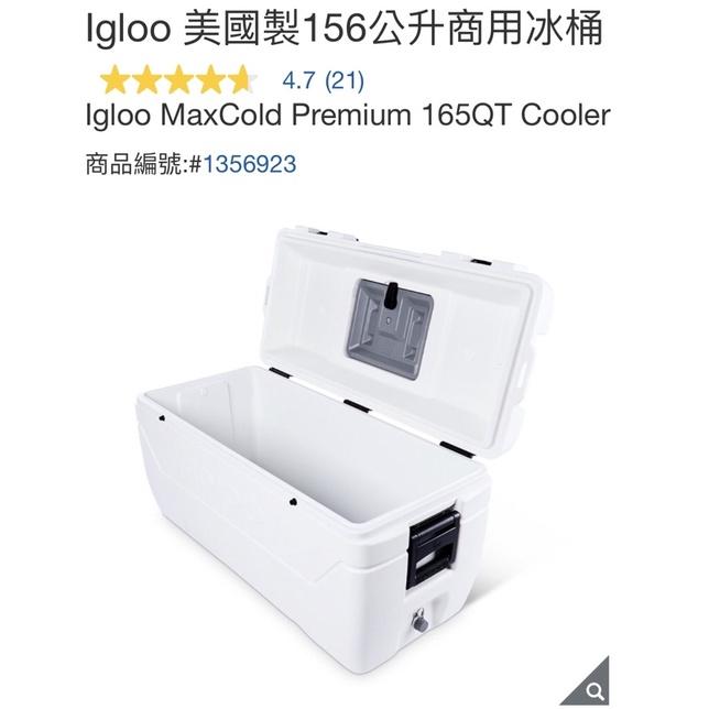 Costco好市多代購 Igloo 28/38/58/85/156公升滾輪式冰桶/51及11升雙冰桶 行動冰箱 釣魚冰桶