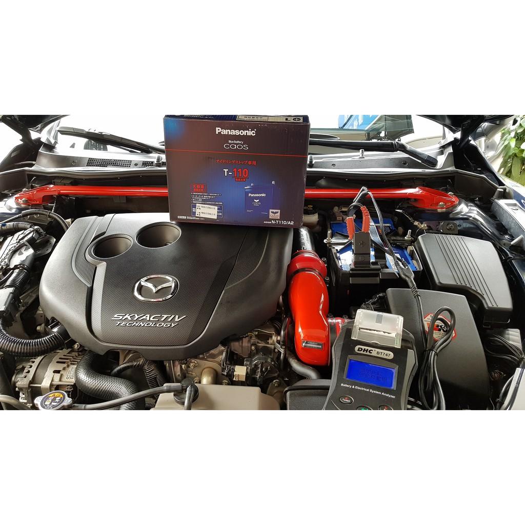 MAZDA6 柴油【PANASONIC 】12H快速更換 國際牌 T110 柴油 MAZDA6 EFB