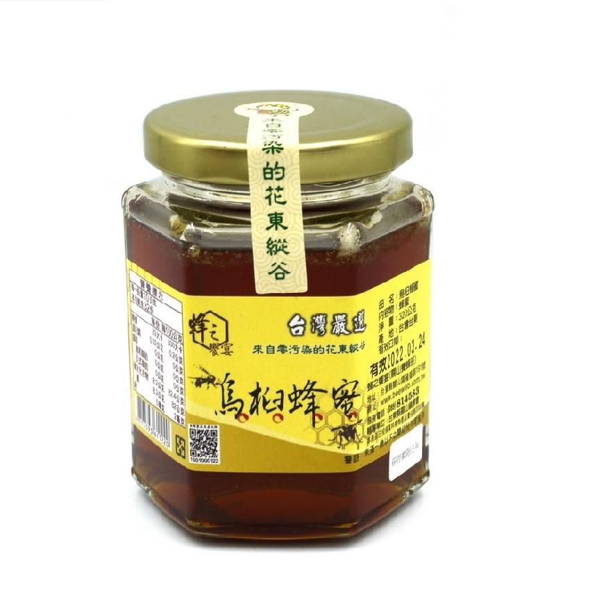 【蜂之饗宴】烏桕蜂蜜320公克/瓶-台灣農漁會精選
