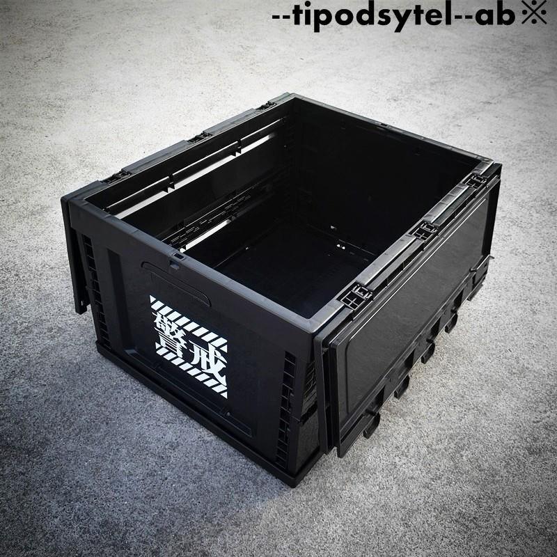 ☼機能折疊式塑料收納箱 軍事風儲物箱家用WH收納神器 EVA機械風格