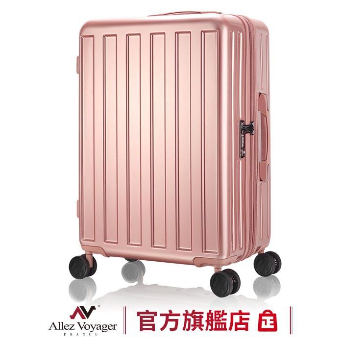 奧莉薇閣 24吋 貨櫃競技場 PC加大容量 行李箱 旅行箱