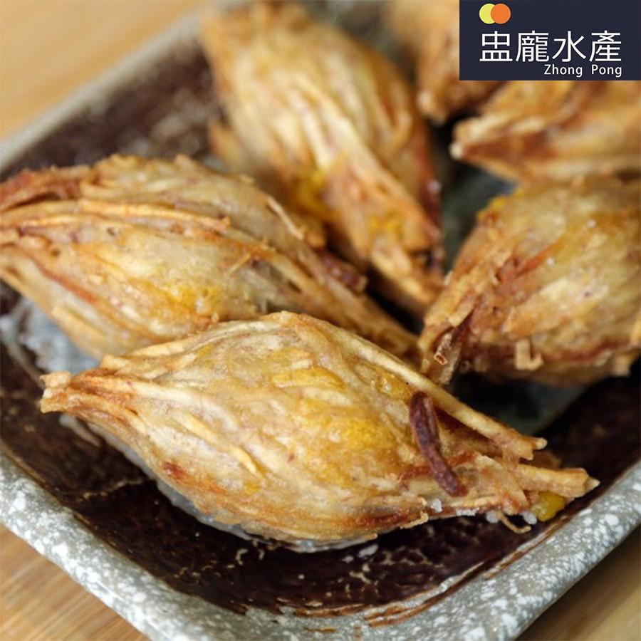 【盅龐水產】脆皮金瓜 - 淨重350g±5%/包(10個)
