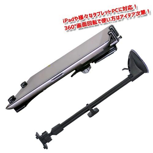 Hyundai super Elantra sport Verna SantaFe 現代安卓機 平板 支架 車架子 吸盤