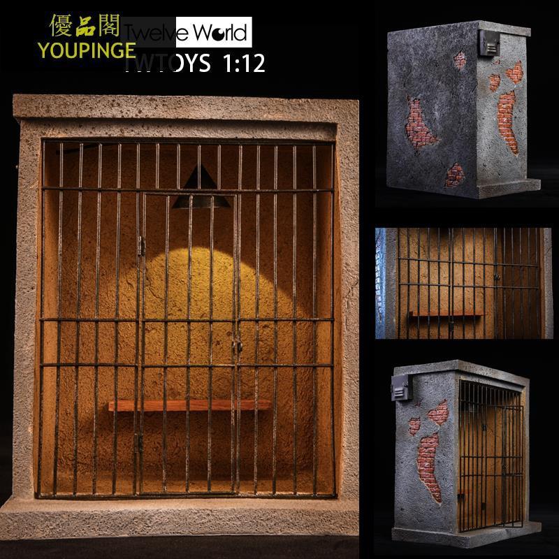 上新*TWTOYS 1/12 監獄場景 TW1919 可亮燈 金屬欄桿適合各類人偶