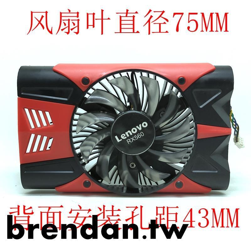 散熱風扇-RX560 D 小短卡AMD獨立顯卡 2G/4G吃雞游戲顯示卡550升級版散熱器
