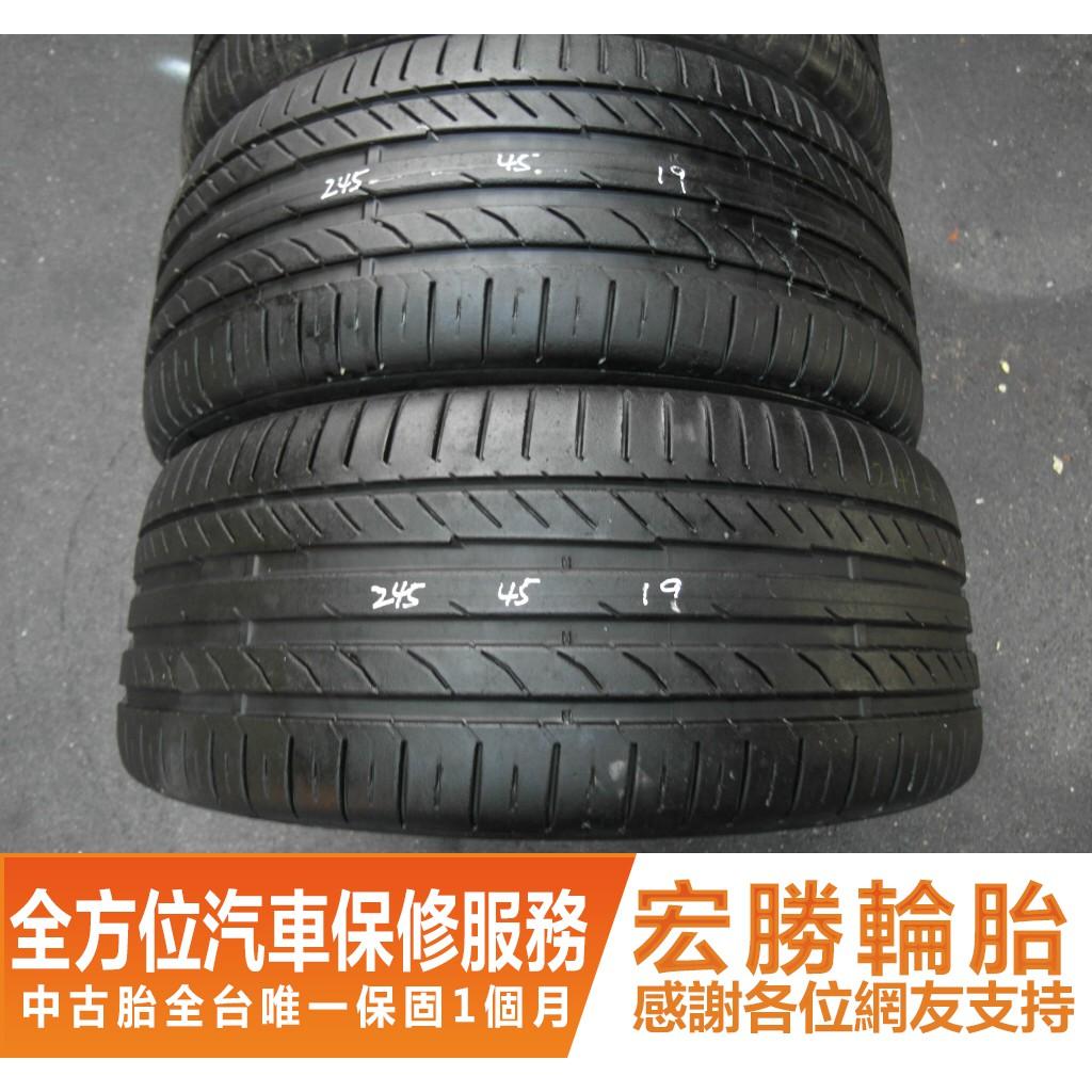【宏勝輪胎】B700.245 45 19 馬牌 CSC5 8成 4條 含工12000元 中古胎 落地胎 二手輪胎