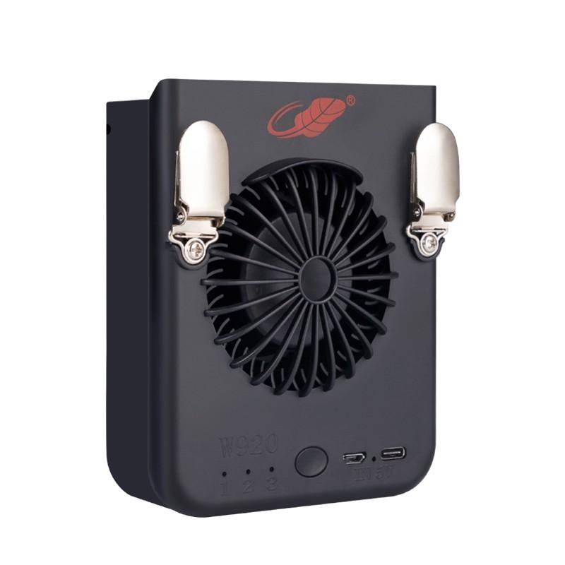 共田W920掛腰風扇USB充電便攜式戶外工作隨身脖子小風扇降溫神器