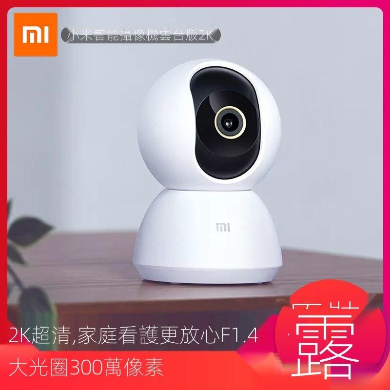 現貨推薦免運小米監視器雲台版2K家用室內超高清遠程監控器微光全彩全景攝像機
