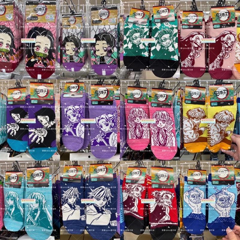 跟著shizu瘋日貨🌟日本代購 現貨 鬼滅之刃 襪子 大童襪 女襪 19~24cm