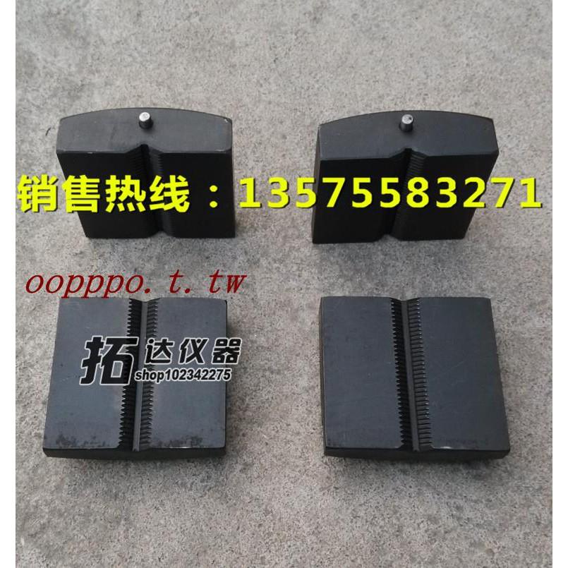 下殺☆數顯/指針 WE-300B/600B/1000B 萬能材料試驗機 鉗口 拉鋼筋夾具