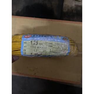 太平洋電線-1.25mm黃色 臺中市