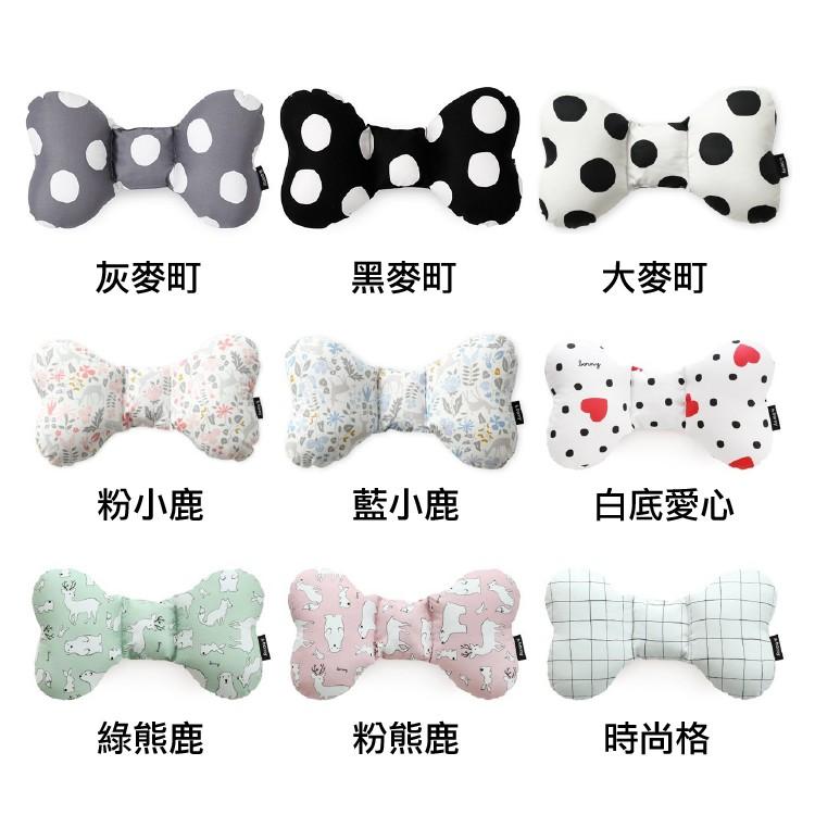 韓國Borny  3D護頸蝴蝶枕(推車、汽座、搖椅適用)