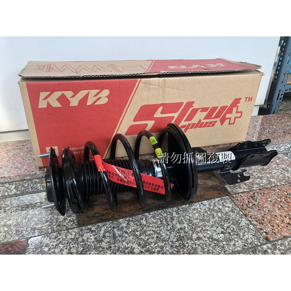 TOYOTA CAMRY-02-06 2.0 全新 Y-KYB正廠件 前面 避震器總成