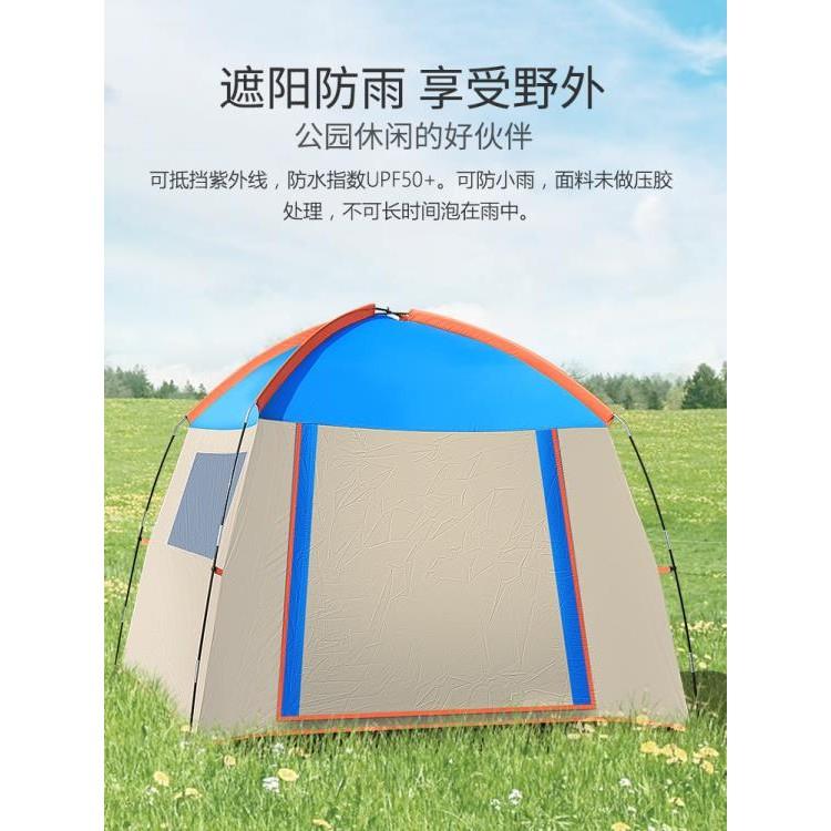 南極人兒童帳篷戶外野營家用露營野外加厚雙人單人全自動超輕便攜