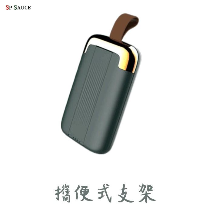 平板手機支架SD09 手機支架 平板支架 小巧 缺色隨機 折疊式 支架 通用型 便攜帶KIMM