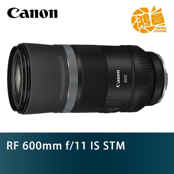Canon RF 600mm f/11 IS STM 佳能公司貨 無反 全片幅 600 F11 超望遠定焦