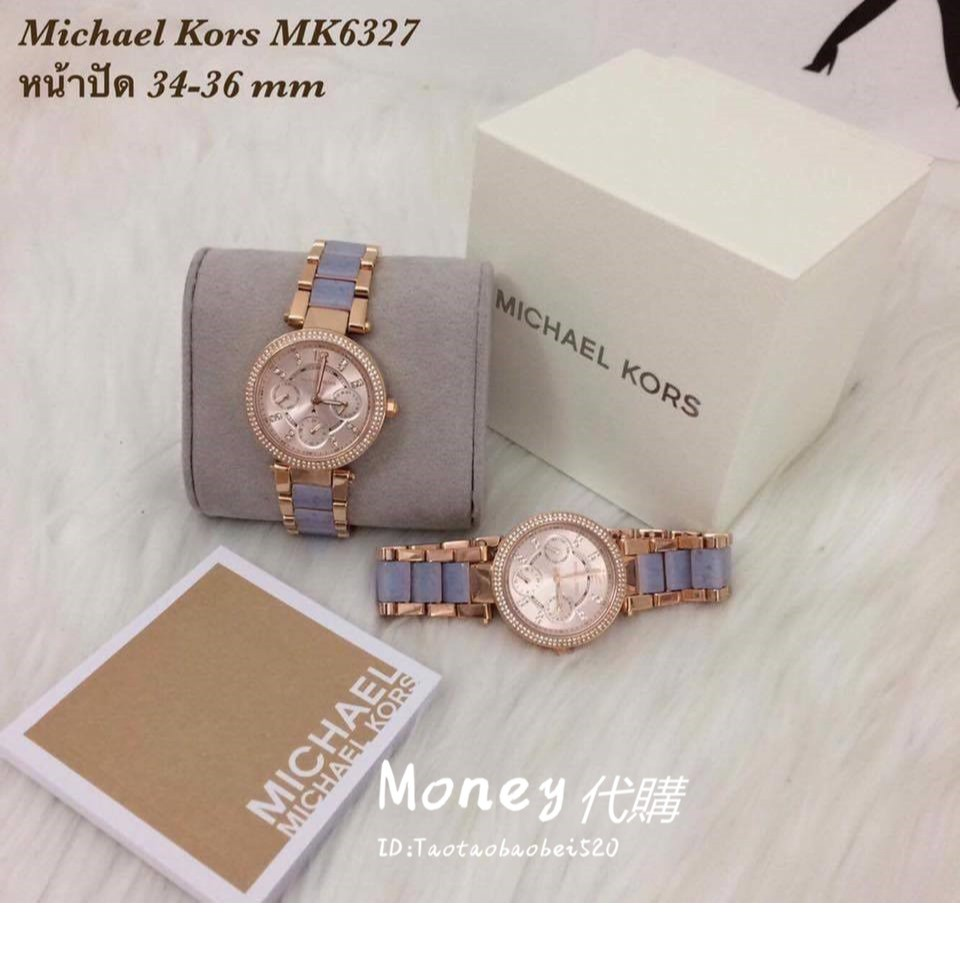Money代購 MK6327 Michael Kors 石英手錶 MK女錶 鑲鑽 水鑽 潮流 玫瑰金拼粉紫 小三眼 MK