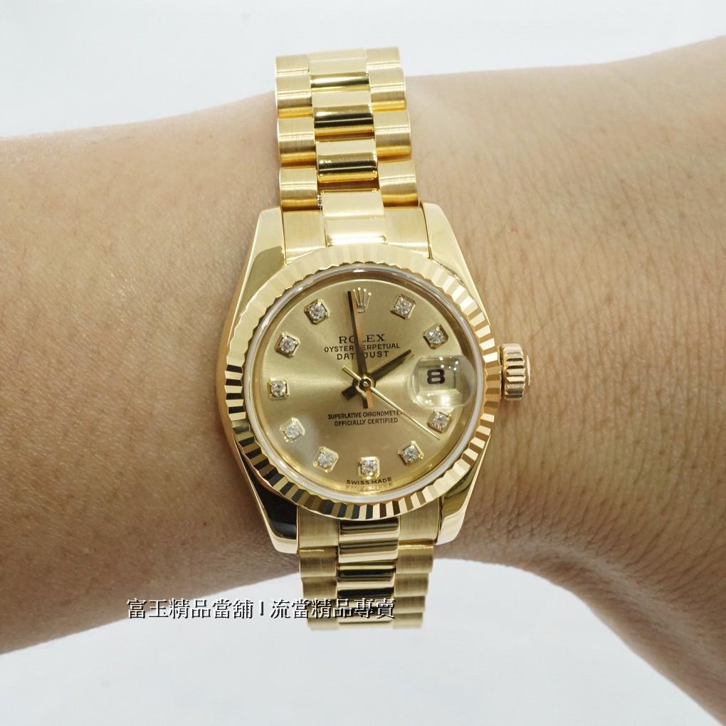【流當二手精品】ROLEX 勞力士 Datejust 179178 金面十鑽18K金女錶- 98成新 富玉當舖