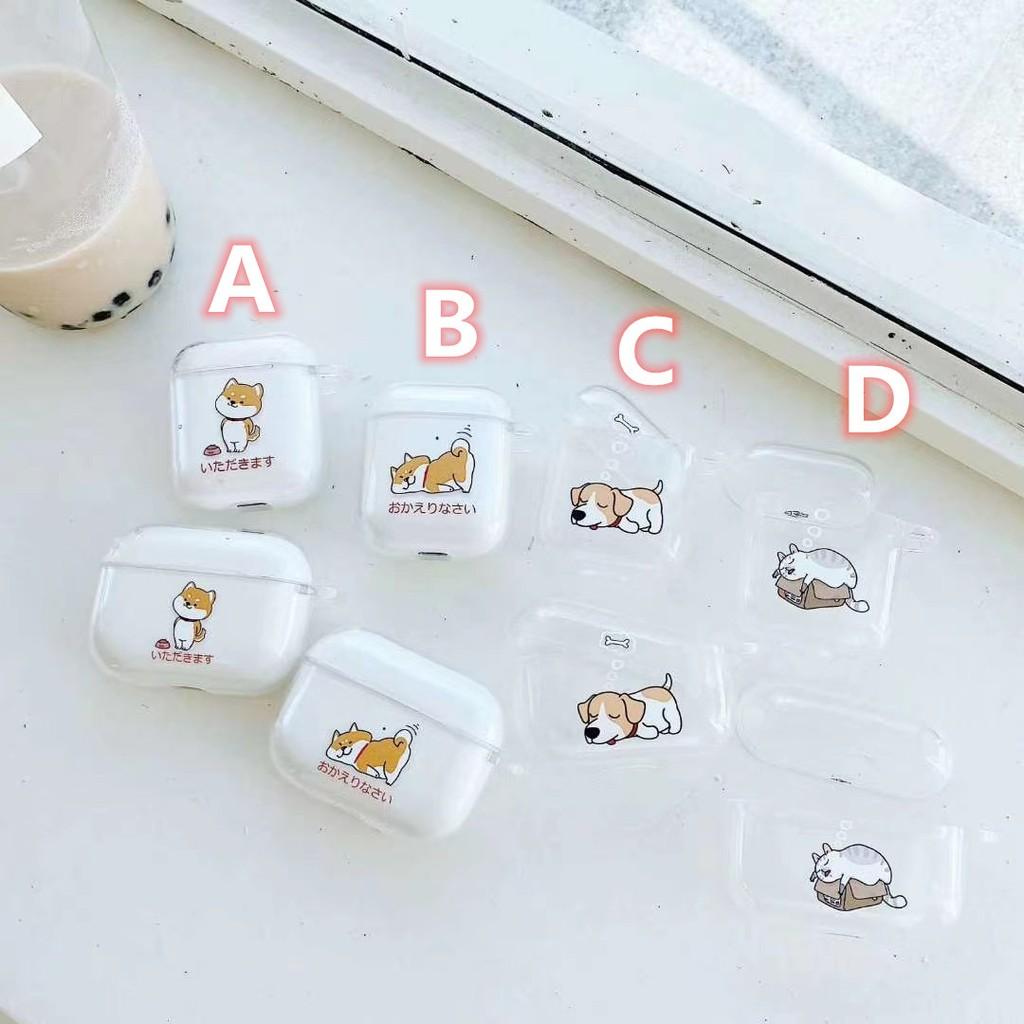 現貨 可愛柴犬小貓 Airpods Pro保護套 Airpods1/2代通用 透明TPU硅膠保護軟殼 藍牙耳機防摔保護套